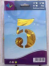 """Фольгований куля цифра 16 дюймів """"5"""" золото"""