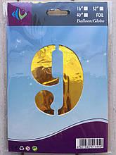 """Фольговані кульки цифри """"9"""" 40"""" (100 см) Золото Balloons"""