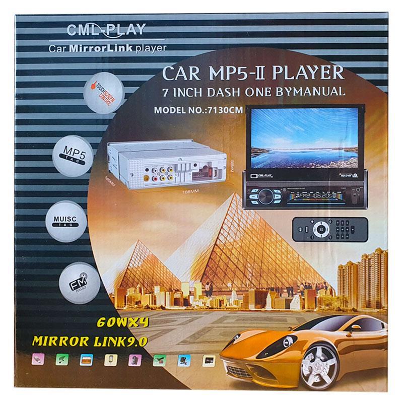 Автомагнитола 1DIN CML-PLAY 7130CM с выдвижным сенсорным экраном 7 дюймов
