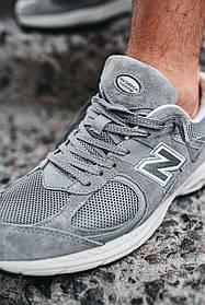 Мужские кроссовки New Balance 2002R Grey