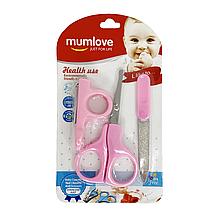 Гигиенический набор Mumlove (розовый)