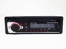 Автомагнітола Pioneer JSD-520 Bluetoth+USB+SD+AUX 4x60W