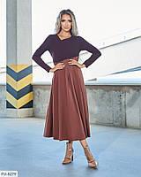 Осеннее комбинированное двухцветное платье с юбкой клеш за колено длины миди Размер: 42-44, 46-48 арт. с552