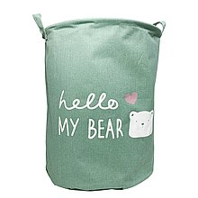 "Корзина ""hello my bear"" (зеленая)"