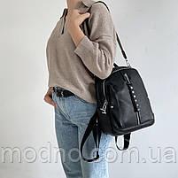 Жіночий шкіряний міський рюкзак з текстильним ремінцем на плече Polina & Eiterou, фото 4