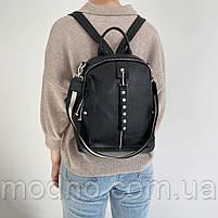 Жіночий шкіряний міський рюкзак з текстильним ремінцем на плече Polina & Eiterou, фото 3