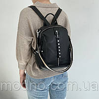 Жіночий шкіряний міський рюкзак з текстильним ремінцем на плече Polina & Eiterou, фото 2