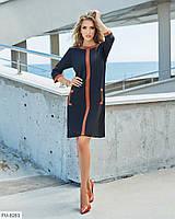 Стильное деловое платье свободное до колена с карманами обманками рукав 3/4 Размер: 42-44, 46-48 арт. с542