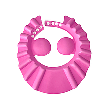 Козирок для миття голови (рожевий)