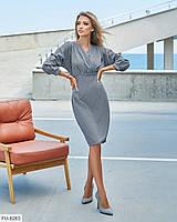 Елегантне приталене трикотажне плаття по коліно з об'ємним рукавом на манжеті р: 42, 44, 46, 48 арт. с550