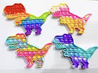 Игрушка антистресс Pop it для детей разноцветная (динозавр)