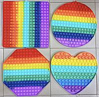 """Пупырышки антистресс Pop It, """"Нажми пузырь"""", большой радужный, разноцветный квадрат поп ит, (размер 30х30 см)"""