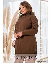 Модный свитер женский длинный оверсайз, большого размера 50-56, фото 2