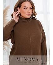 Модный свитер женский длинный оверсайз, большого размера 50-56, фото 3