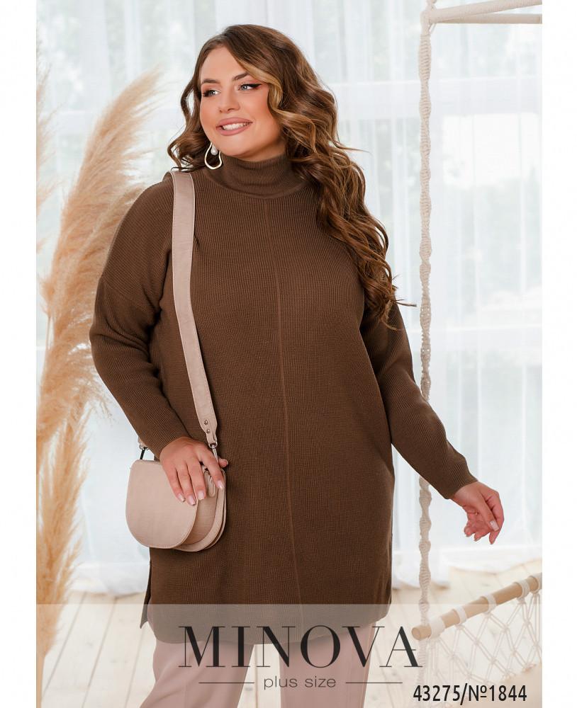 Модный свитер женский длинный оверсайз, большого размера 50-56