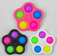 Игра антистресс С 45462 Pop it (Поп ит) Simple Dimple (Симпл Димпл) 9 см, 5 пупырки, спиннер, брелок
