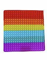 """Пупырышки антистресс Pop It, """"Нажми пузырь"""", большой радужный, разноцветный квадрат поп ит, (размер 40х40 см)"""
