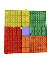 Игровой набор Pop It Simple Dimple для 2х игроков (Игрушка антистрес большой Pop It) поп с кубиками 30x30 cm