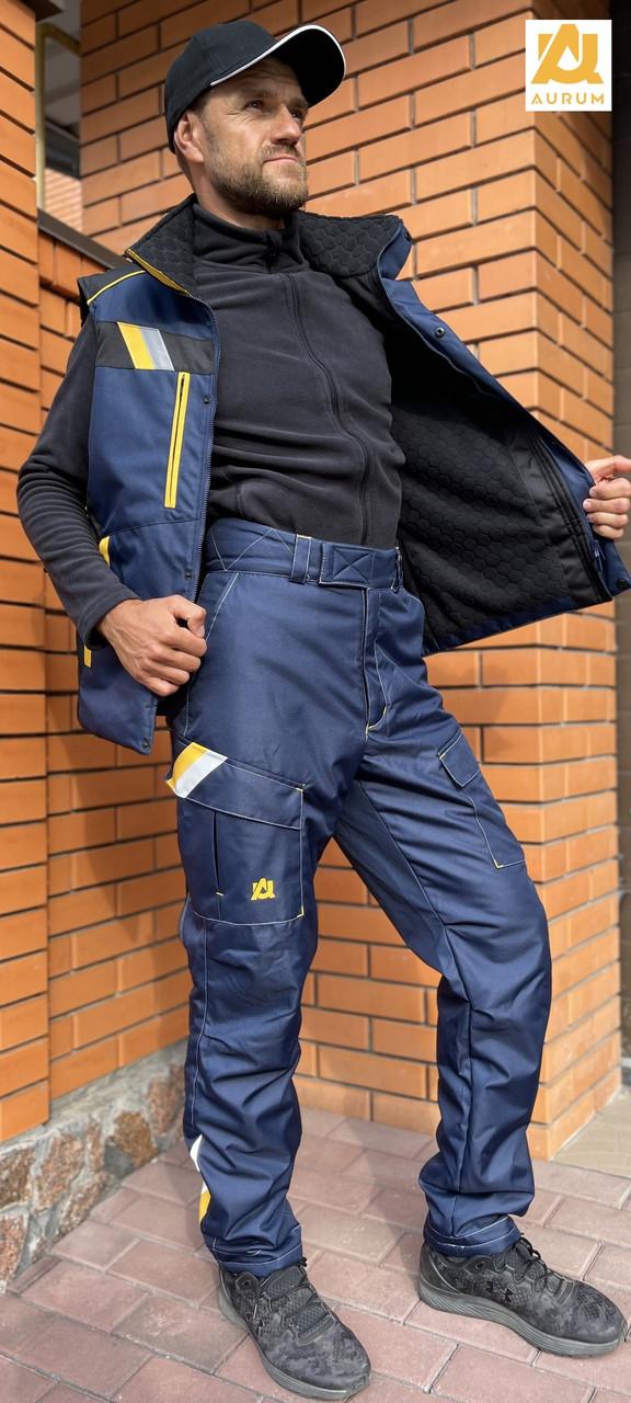 Штаны рабочие, спецодежда, износостойкие, сигнальные на утепленной подкладке AURUM EVEREST рост 176 см