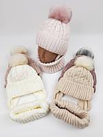 Детские польские зимние вязаные шапки на флисе с завязками и помпоном оптом для мальчиков, р.50-52, Agbo, фото 1