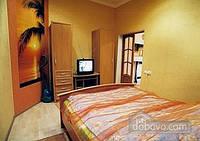 Квартира в историческом центре, 2х-комнатная (32848)