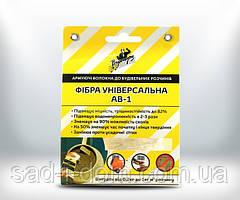 Фібра поліамідна Віртуоз АВ1 100 г