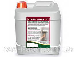 Грунтовка акрилова глибокого проникнення Kontur Fix-17 5 л