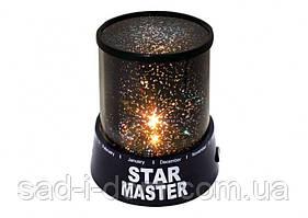 Нічник-проектор зоряного неба Star Master + USB шнур