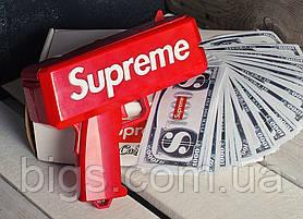 Грошовий Пістолет стріляє грошима Super Gun