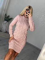 Платье женское вязаное укороченное с узором размер универсальный 44-50, цвет уточняйте при заказе