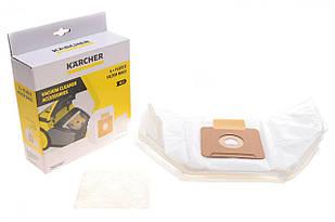 Фільтр-мішки (VC 2/VC 2 Premium) (5шт) KAERCHER (Італія) 2.863-236.0