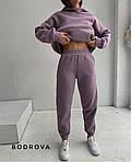 Спортивний костюм жіночий трехнить на флісі, фото 6