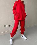 Спортивний костюм жіночий трехнить на флісі, фото 8