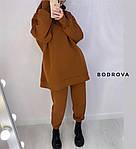 Женский спортивный костюм трехнить на флисе, фото 4