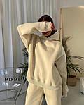Женский спортивный костюм трехнить на флисе, фото 10