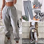 Жіночі теплі спортивні штани, фото 2