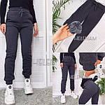 Жіночі теплі спортивні штани, фото 3