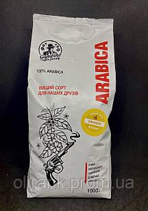 Кава АРАБІКА 100% Ефіопія (Djimmah) 1000г