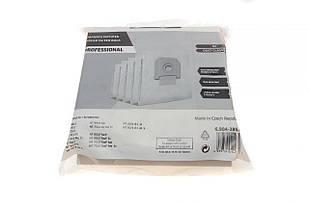 Фільтр-мішки паперові NT 48/NT65/NT70/NT72/NT75/NT 80 (5шт) KAERCHER (Італія) 6.904-285.0