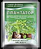 Плантатор 25 г Початок вегетації NPK 30.10.10 Киссон