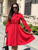 Гарне плаття з розкльошеною спідницею з довгим рукавом на гумці до коліна Розмір:42-44,46-48 арт. 031