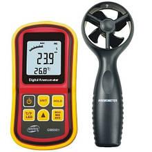 Анемометр Benetech GM8901 (0.3-45m/s; 0-45ºC) с выносной крыльчаткой и пыле и влагозащищённом корпусе