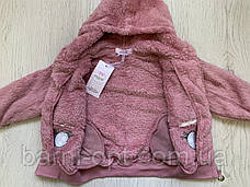 Кофта меховая для девочек оптом, Sincere, 1-5 рр, фото 2