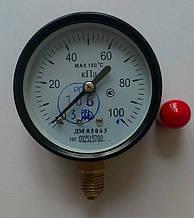 Манометр ДМ 05063 (Диаметр 63 мм; кл. точности 2,5) 100 кПа ТУ.У 33.2 - 14307481-031:2005