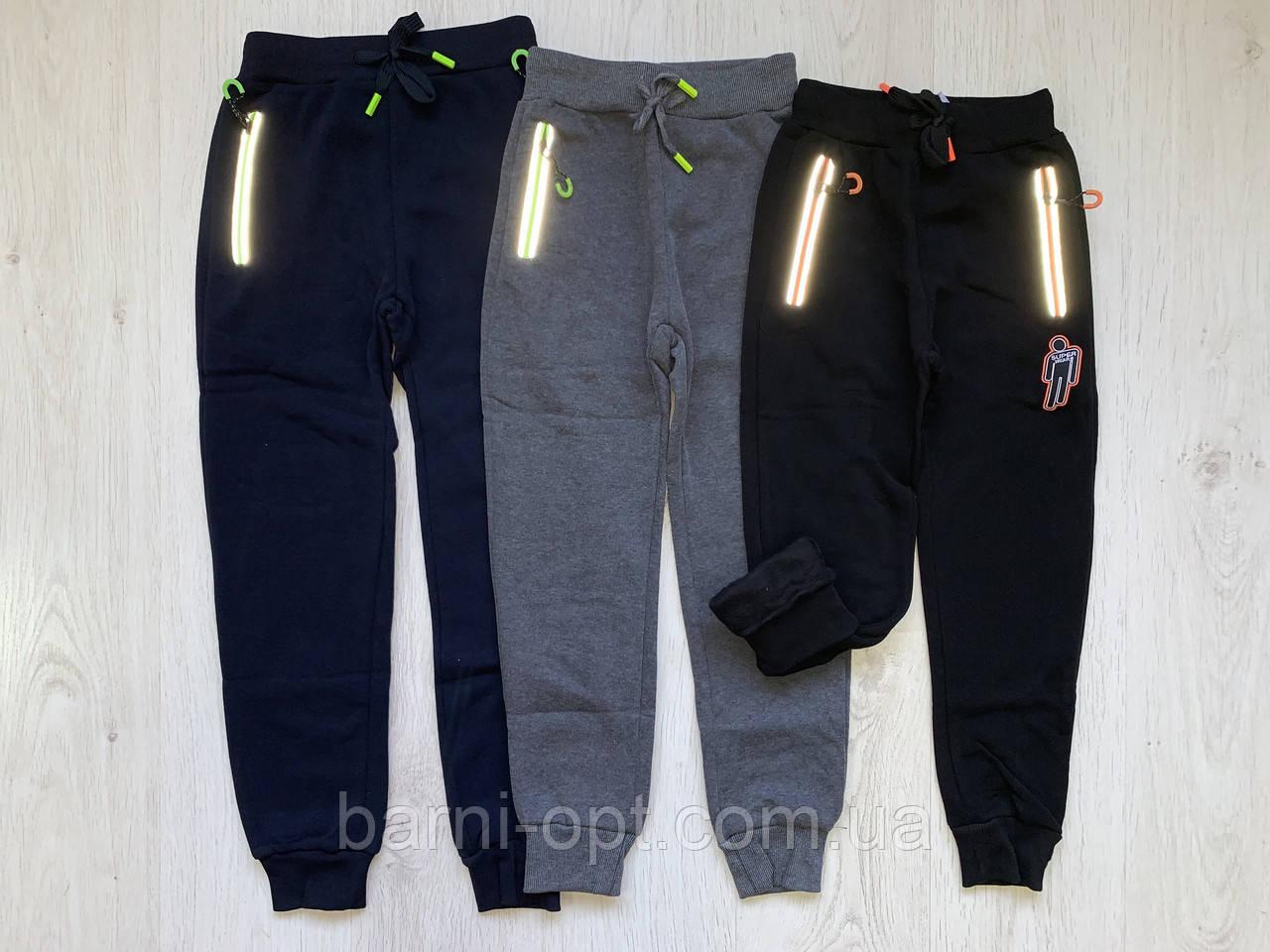 Утепленные спортивные брюки на мальчиков оптом, Taurus, 134-164 рр