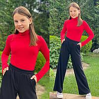 Школьные подростковые трикотажные брюки для девочки в рубчик 8-12 лет, темно-синего цвета