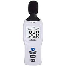Шумомер Flus ET-933 (30-130 dB) в пыле и влагозащищённом корпусе. Класс точности 2