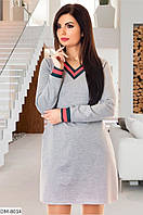 Стильное прямое платье из французского трикотажа на каждый день с рукавом на манжете р: 42-44, 44-46 арт. 1082
