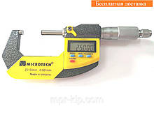 Микрометр цифровой МКЦ(4)-50-0,001. класс точности 1 (±0,002). IP54. Микротех Украина