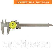 Штангенциркуль индикаторный ШЦК-І-200 (±0,03) Госреестр Украины №У1987-95 (производства Украина)